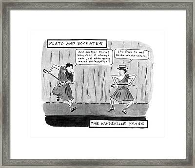 Plato And Socrates Framed Print by Danny Shanahan
