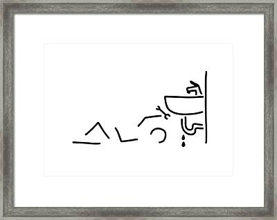 Plumber Do-it-yourselfer Water Framed Print by Lineamentum