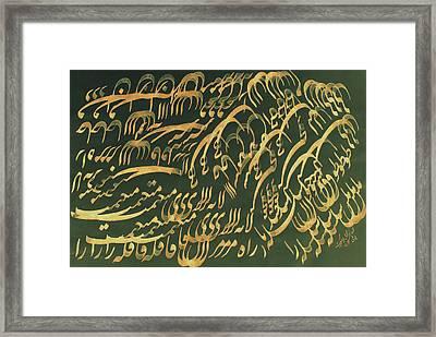 Heart On Fire Framed Print by Mah FineArt