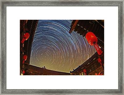 Polar Star Trails Over Chinese Courtyard Framed Print by Juan Carlos Casado (starryearth.com)