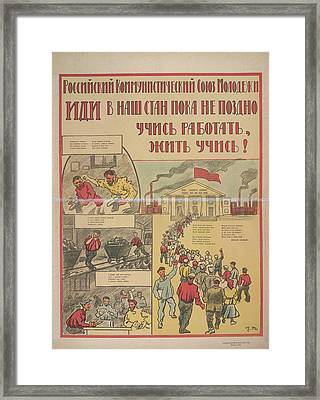 Political Cartoon Framed Print by British Library