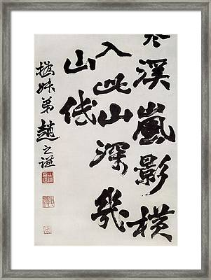 Popular Song Calligraphed On Canvas Framed Print by Everett