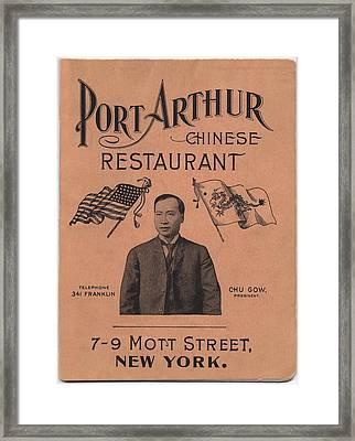 Port Arthur Restaurant New York Framed Print