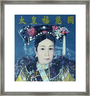 Portrait Of The Empress Dowager Cixi 1835-1908 Oil On Canvas Detail Of 90986 Framed Print by Chinese School