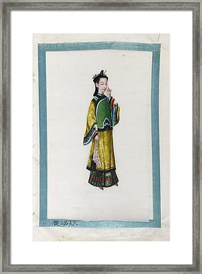 Portrait Of The Wife Of Yum Chai Framed Print by British Library