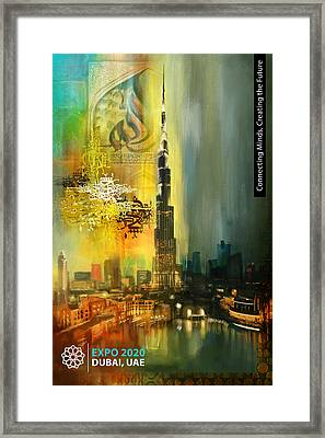 Poster Dubai Expo - 7 Framed Print by Corporate Art Task Force