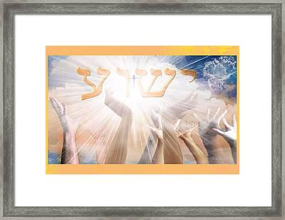 Praise Him Framed Print