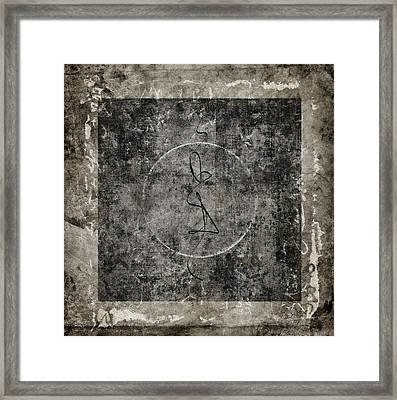 Prayer Flag 207 Framed Print