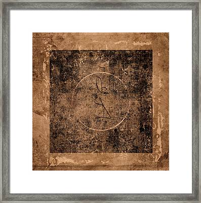 Prayer Flag 208 Framed Print