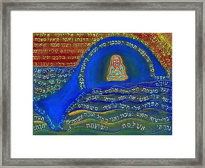 Prayer Of Jonah Framed Print by Hidden  Mountain
