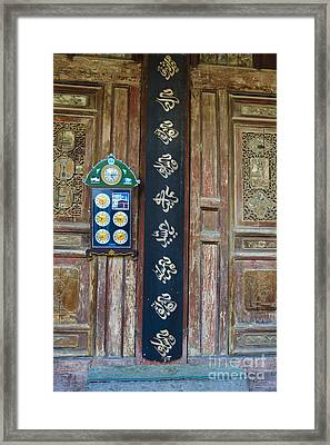 Prayer Schedule At Great Mosque In Xian Framed Print by John Shaw