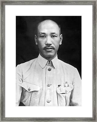 President Chiang Kai-shek Framed Print