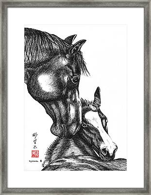 Framed Print featuring the painting Prodigy by Bill Searle