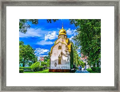 Prokhorov Chapel Framed Print