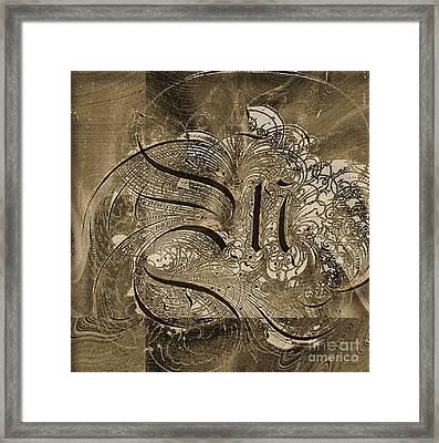 Q II Framed Print by Yanni Theodorou