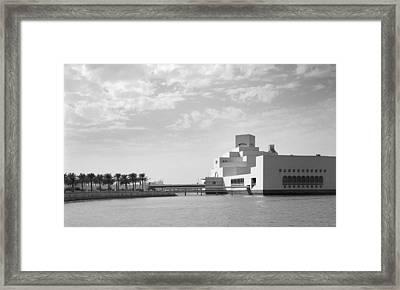 Qatar Museum And Clouds Framed Print by Paul Cowan
