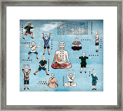 Qi Gong Wall Mural In China Framed Print