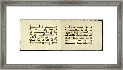 Qur'an Bifolium On Vellum Framed Print by Celestial Images