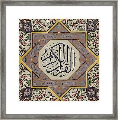 Quran Framed Print by Salwa  Najm