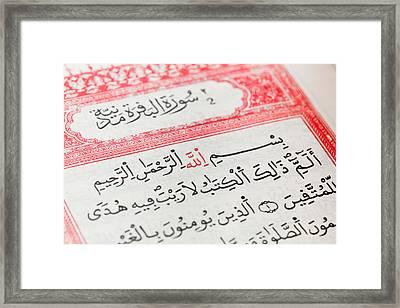 Quran Text Framed Print by Tom Gowanlock