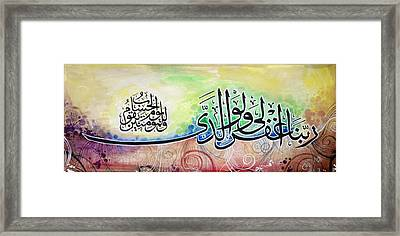 Quranic Calligraphy Colorful Framed Print by Salwa  Najm
