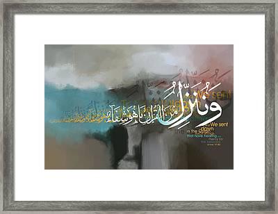 Quranic Verse Framed Print