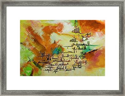 Quranic Verse Framed Print by Corporate Art Task Force