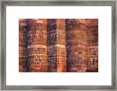 Qutab Minar Detail Framed Print