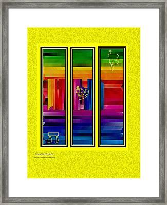 Rainbow Keshet Framed Print