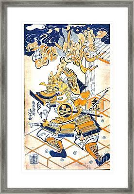 Rajomon Gate 1711 Framed Print by Padre Art