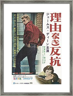 Rebel Without A Cause, Left James Dean Framed Print by Everett