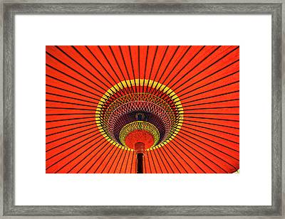 Red Japanese Paper Umbrella Opened Framed Print by Sheila Haddad
