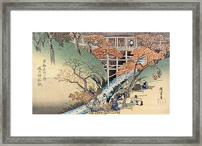 Red Maple Leaves At Tsuten Bridge Framed Print