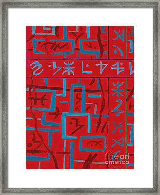 Red Painting Framed Print