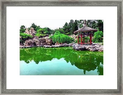 Red Pavilion Rock Garden And Pond Framed Print