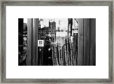 Reflections Of Brooklyn - Lovesongs Of New York Framed Print