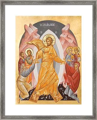 Resurrection Of Christ Framed Print by Julia Bridget Hayes