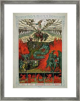 Retribution Framed Print by British Library