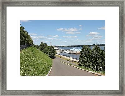 River Station Framed Print