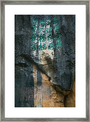 Rock Poems On The Stone Forest, Shilin Framed Print by Panoramic Images