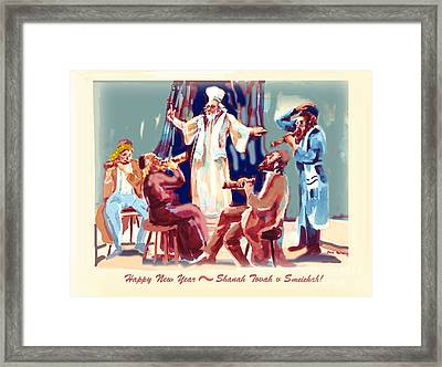 Rosh Hashanah Pulpit Band Framed Print by Shirl Solomon
