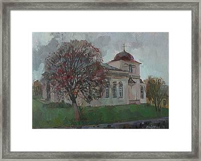 Rowan Framed Print