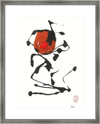 Rushiasurubi No Kuchibiru Framed Print