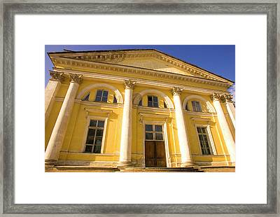 Russia, Pushkin Front Entrance Framed Print