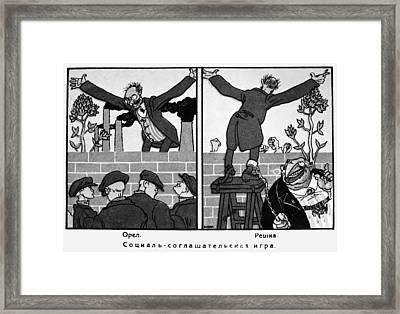Russian Postcard Framed Print by Granger