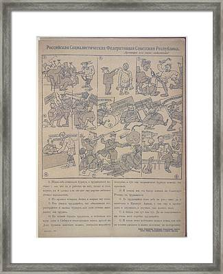 Russian Poster Framed Print by British Library