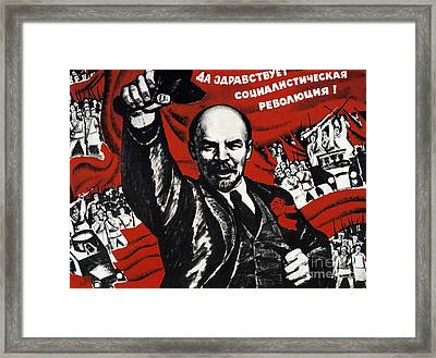 Russian Revolution October 1917 Vladimir Ilyich Lenin Ulyanov  1870 1924 Russian Revolutionary Framed Print by Anonymous