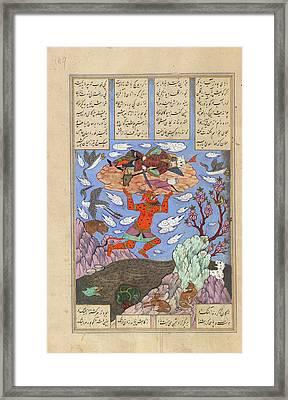 Rustam And A Demon Framed Print