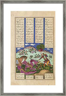 Rustam Kills The Dragon Framed Print