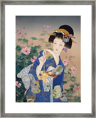 Ryo Framed Print by Haruyo Morita